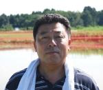 Marudo Koi Farm