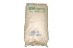 Azayaka Germ 20kg S Economy size