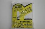 Refresh Powder 1.75kg